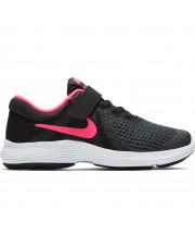Buty Nike Revolution 4 (PS)